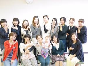 2014.10.17会議1