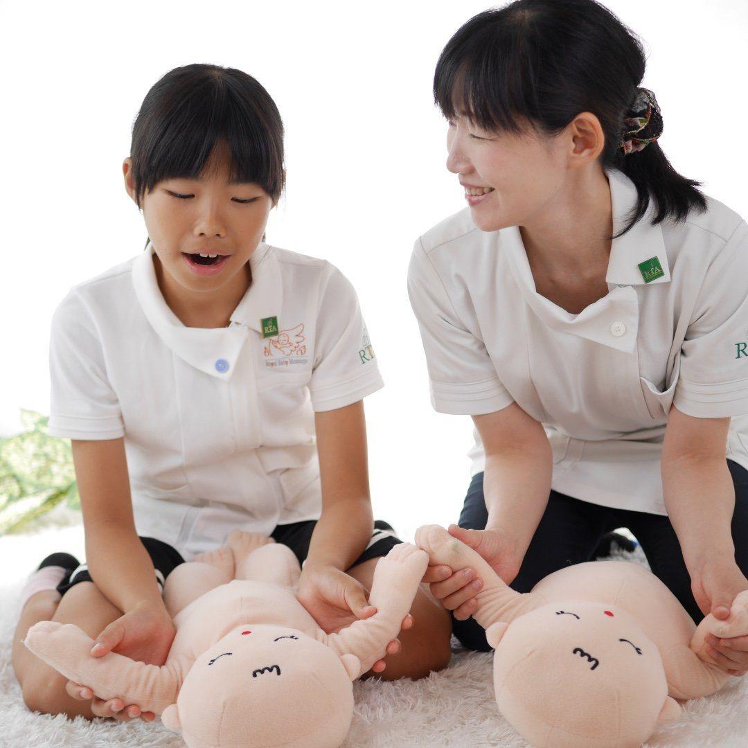 熊本八代ベビーマッサージ教室&資格スクール:山河ルミ子
